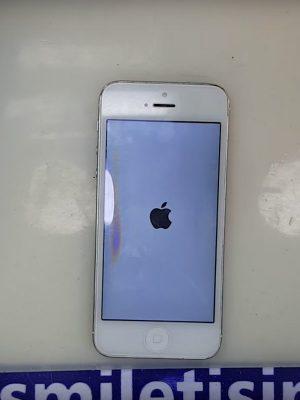 iPhone 5 Ekran Değişimi Oncesi
