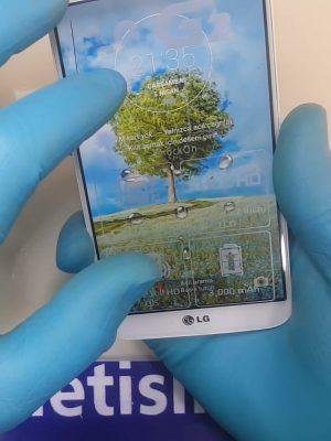 LG G2 Ekran Değişimi Sonrası