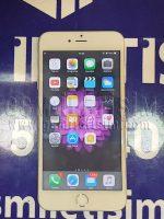 iphone-6-plus-ekran-degisimi-sonrasi
