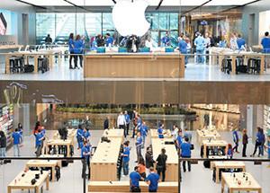 Apple Mağazası