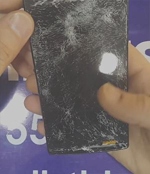 Telefonumun Ekranı Kırıldı