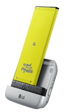 LG G5 Batarya Değişimi