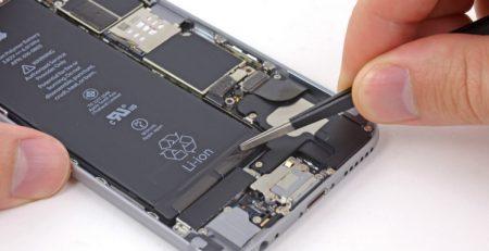 iPhone Şarjı Çabuk Bitmeye Başladı