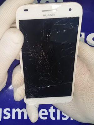 Huawei P10 Lite Ekran Değişimi