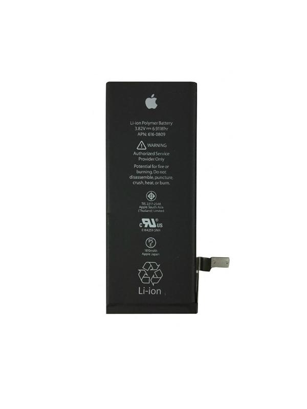 iPhone 6 Batarya Değişimi