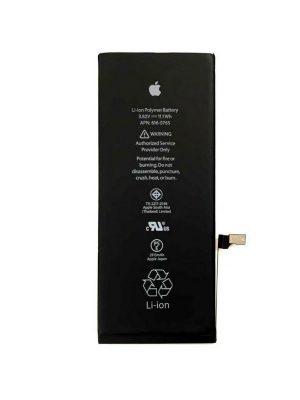 iPhone 6 Plus Batarya Değişimi