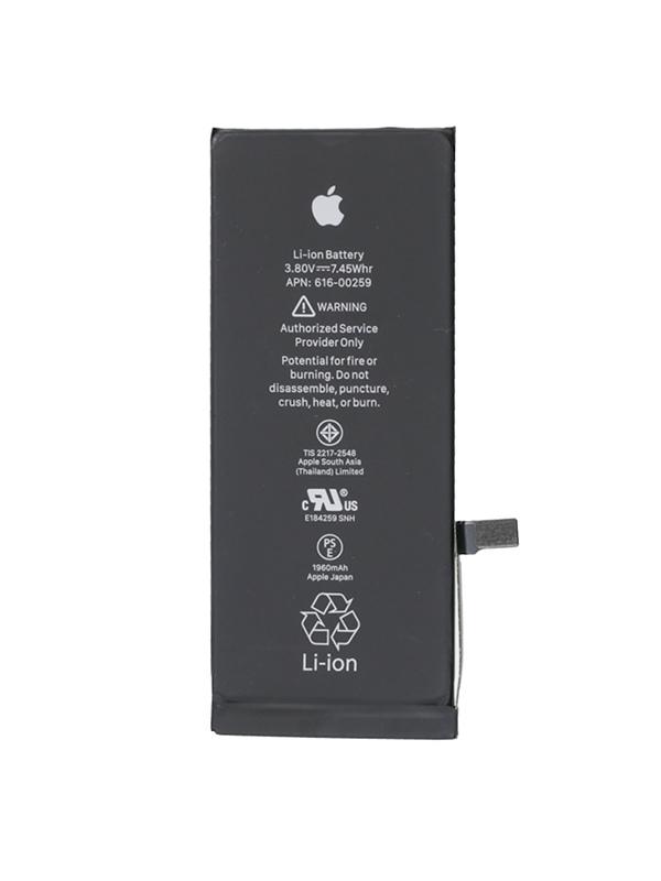 iPhone 7 Batarya Değişimi