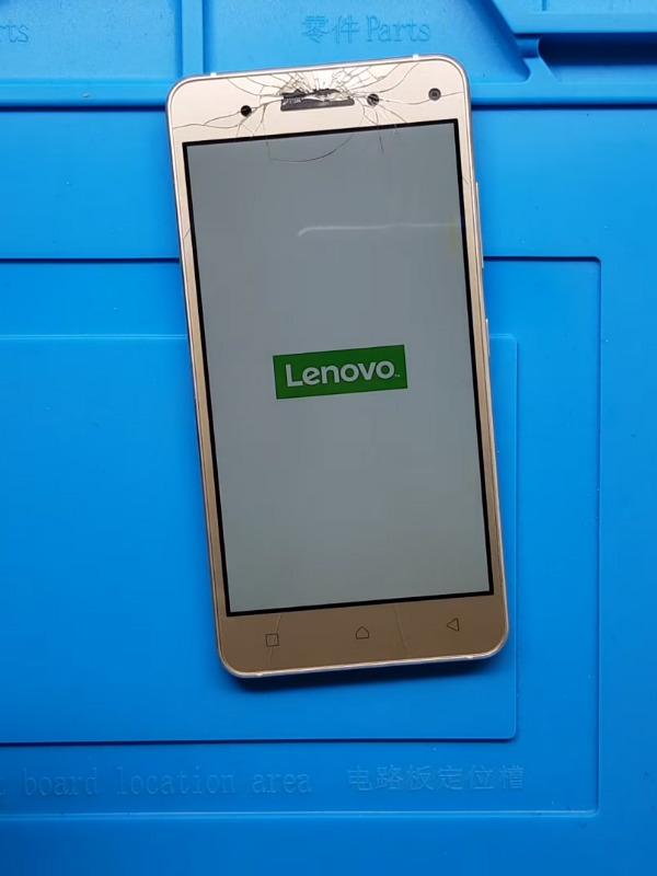 Lenovo Vibe A2020 Ekran Değişimi