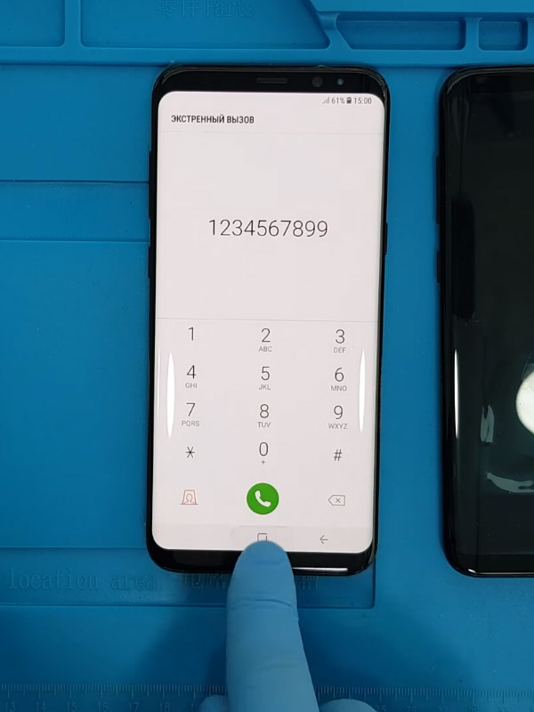 Samsung Galaxy S9 Ekran Tamiri