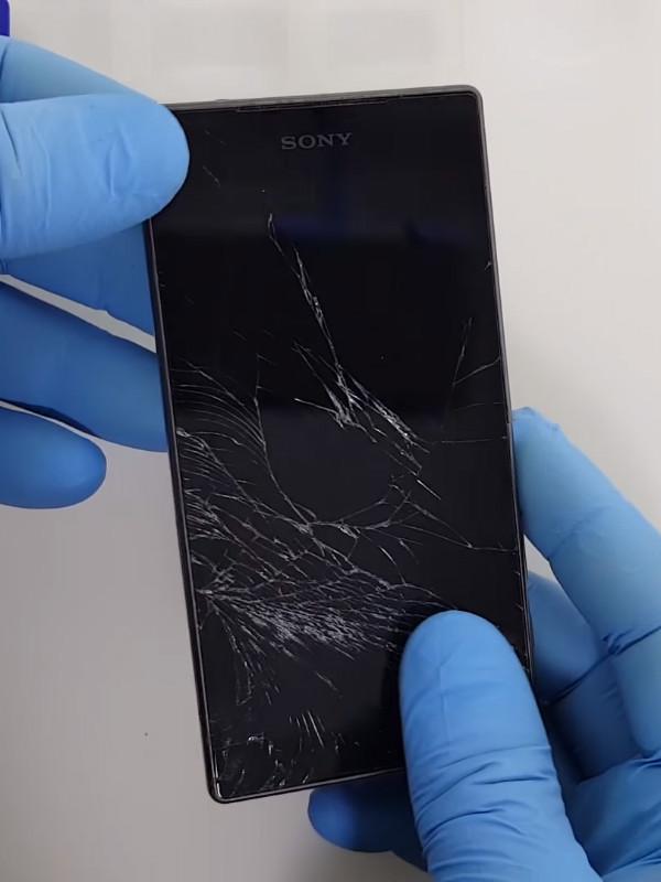 Sony Xperia E4g Ekran Tamiri