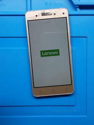 Lenoco S850 Ekran Tamiri
