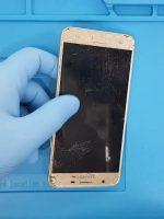 Samsung Galaxy J5 Prime Ekran Değişimi Nasıl Yapılır