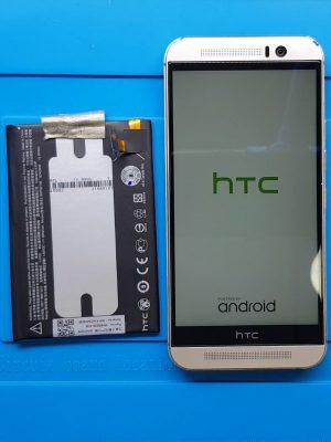 HTC One M9 batarya değişimi nasıl yapılır
